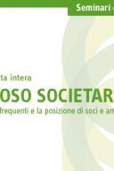 Seminario di specializzazione Contenzioso societario