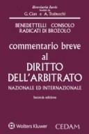 Commentario breve al diritto dell'arbitrato nazionale ed internazionale 2017