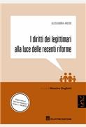 I diritti dei legittimari alla luce delle recenti riforme
