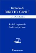 Trattario di diritto civile - Società in generale. Società di persone