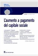 L'aumento a pagamento del capitale sociale