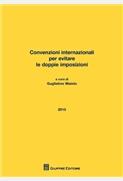 Convenzioni internazionali per evitare le doppie imposizioni
