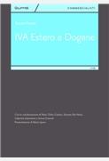 IVA ESTERO E DOGANE