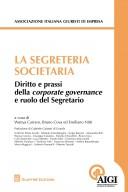 La segreteria societaria