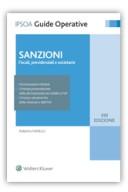 Sanzioni fiscali, previdenziali e societarie 2016
