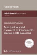 Partecipazioni sociali; soci e patti parasociali nelle società di capitali