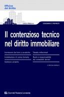 Il contenzioso tecnico nel diritto immobiliare