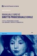 Manuale breve diritto processuale civile