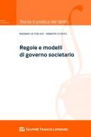 Regole e modelli del governo societario