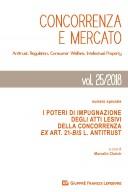 Concorrenza e mercato. I poteri di impugnazione degli atti lesivi della concorrenza ex art 21 bis l. antitrust