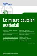 Le misure cautelari esattoriali