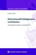 Estinzione dell'obbligazione contributiva nel rapporto di lavoro subordinato