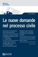 Le nuove domande nel processo civile
