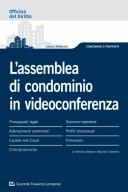 L'assemblea di condominio in videoconferenza