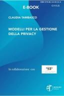 Modelli per la gestione della privacy
