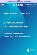 La metamorfosi dell'impresa in crisi