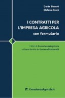 I contratti per l'impresa agricola 2020