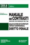 Manuale dei contrasti - Diritto Penale: sezioni unite, corte costituzionale, CEDU, CGUE