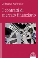 I contratti di mercato finanziario