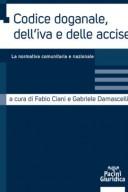 Codice doganale dell'IVA e delle accise