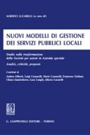 Nuovi modelli di gestione dei servizi pubblici locali