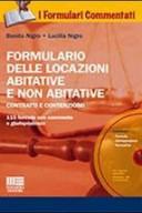 Formulario delle locazioni abitative e non abitative contratto e contenzioso 2014