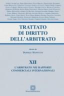 L'arbitrato nei rapporti commerciali internazionali