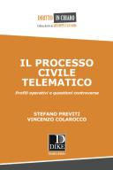 Il processo civile telematico 2017