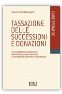 Tassazione delle successioni e delle donazioni 2017