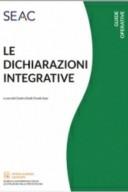 Dichiarazioni integrative 2021