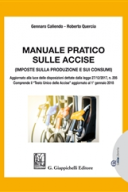 Manuale sulle Accise 2018