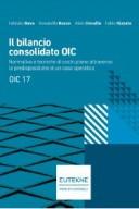 IL BILANCIO CONSOLIDATO OIC 17