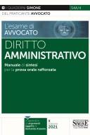 Diritto Amministrativo Quaderni del praticante Avvocato  54A/4