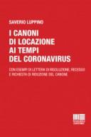 I CANONI DI LOCAZIONE AI TEMPI DEL CORONAVIRUS