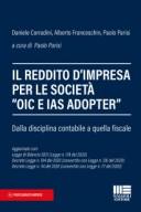 """Il reddito d'impresa per le società """"OIC e IAS ADOPTER"""""""