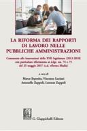 La riforma dei rapporti di lavoro nelle pubbliche amministrazioni