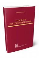I contratti con comunione di scopo