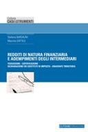 Redditi di natura finaziaria e adempimenti degli intermediari 2015