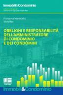 Obblighi e responsabilità dell' amministratore di condominio e dei condòmini 2016
