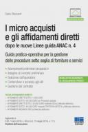 I micro acquisti e gli affidamenti diretti dopo le nuove Linee guida ANAC n. 4 2018