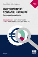 I nuovi principi contabili nazionali Commento ed esempi pratici 2018