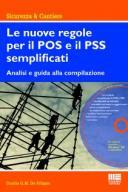 Le nuove regole per il POS e il PSS semplificati 2016 ( sicurezza & cantiere)