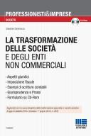 La trasformazione delle società e degli enti non commerciali 2016
