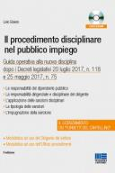 Il procedimento disciplinare nel pubblico impiego 2017