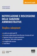 Notificazione e riscossione delle sanzioni amministrative 2016